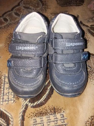 audi 100 22 quattro в Кыргызстан: Продаю детские ботинки весене-осение. Ботинки фирменные