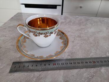 Продаю позолоченные фарфоровые изделия, кофейню двойку и тарелка 24