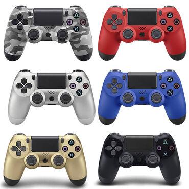 PS4 pultu  Bəyəndiyiniz məhsul, dükanımızda mövcutdur. Ünvanimız: Binə