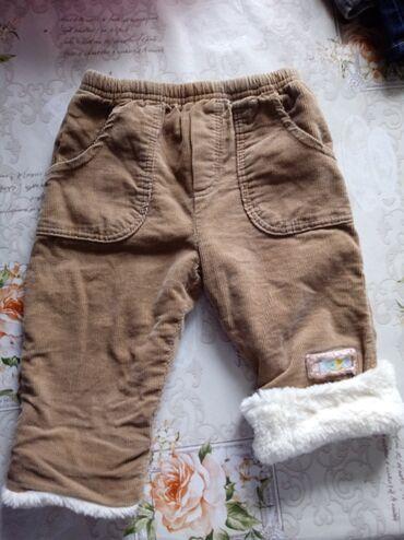 Все штанишки хорошего качества на мальчика от рождения и примерно до