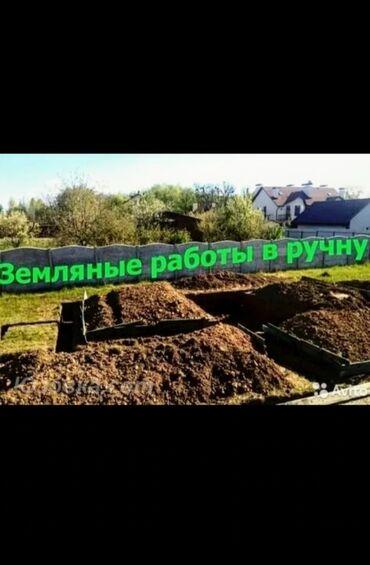 кольцо для туалета в Кыргызстан: Сантехник. Больше 6 лет опыта