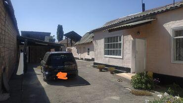 продам часть дома в Кыргызстан: Продам Дом 120 кв. м, 6 комнат