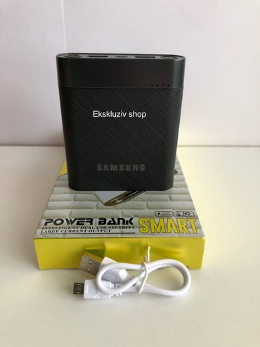 Power Bank SAMSUNG 20000mAh Eksterna baterija - Belgrade
