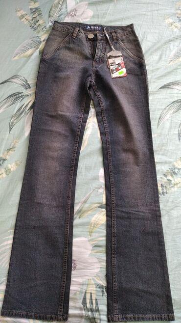 Женские клеш джинсыс высокой посадкой