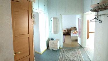 Продается 3х комнтаная квартира на в Бостери