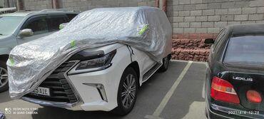 Полики в салон в багаж lx-570 tlc-200 Toyota Lexus тент авто тент