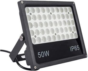 Cena 1550 dinLED reflektor jacine 50W sa metalnim kucistem - bela