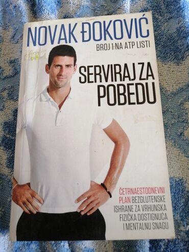 Knjige, časopisi, CD i DVD | Ivanjica: Knjiga Novak Djokovic