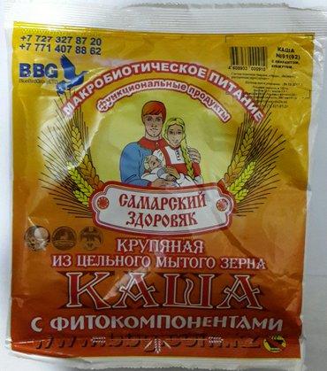 пришла пора худеть после новогодних праздников. дорогие любители здоро в Бишкек