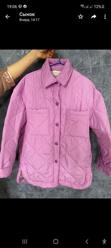 Личные вещи - Тынчтык: Продам очень модную совершенно новую куртку в стиле рубашка пр-ва