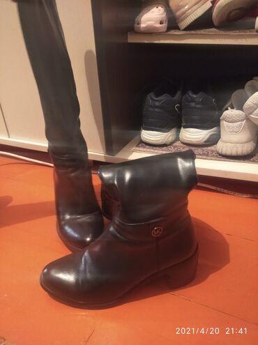 Личные вещи - Гавриловка: Продаю демисезонные сапоги одевала пару раз. Размер 37 . Фирма Мари