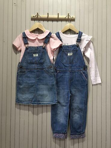 odezhda carters i oshkosh в Кыргызстан: Одежда для девочки на 4.5-6 лет от Carter's и Osh Kosh(оригинал)