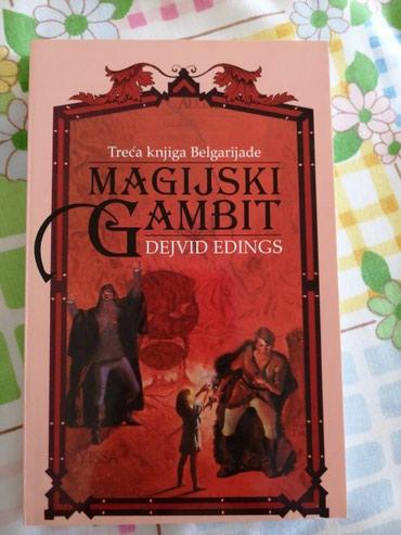 Magijski gambit- 3.knjiga, Dejvid Edings, 313 str. - Obrenovac