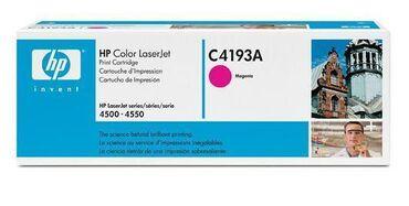 Картридж HP C4193A оригинал,пурпурныйНазначениеHP Color LaserJet 4500