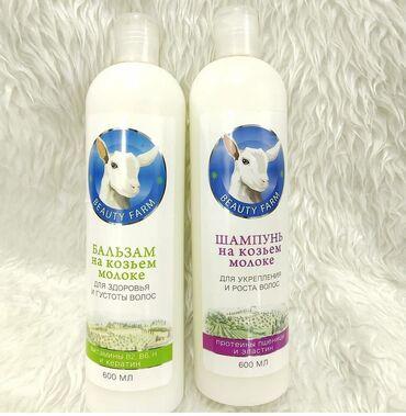 bitkilər - Azərbaycan: Şampun istehsalında keçi südü və dərman bitkiləri əsasında