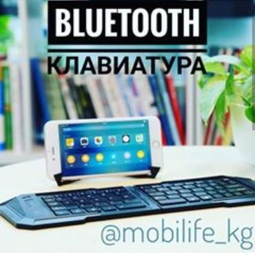 чехлы книжки для телефонов в Кыргызстан: Блютус клавиатура, беспроводная клавиатура на телефон, безпроводеая