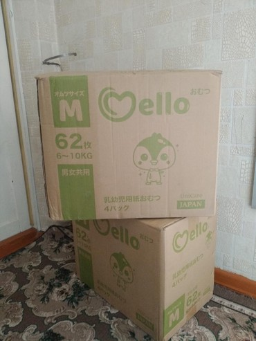 Продаю коробки Б/у   есть несколько видов, Примерный размер: высота 4