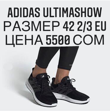 Личные вещи - Нижний Норус: Только оригинал из USA Adidas Ultimashow RunningРазмер 42 2/3 EUНе