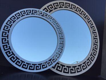 Güzgülər - Azərbaycan: Güzgü Ayna Güzgüler   Qiymətlərin ölçüsünə görə dəyişir  Dairəvi güzgü