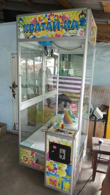 Оборудование для бизнеса в Кызыл-Кия: Игровой аппарат Хватайка аттракцион