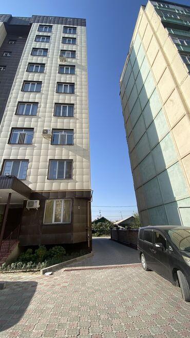 экраны для проекторов skl для школы в Кыргызстан: Продается квартира: 2 комнаты, 77 кв. м