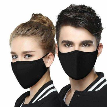 Маски, очки в Азербайджан: Digər qeyd etdiyim həmin maskalar 0.2AZN - lik bir dəfə üçün olan
