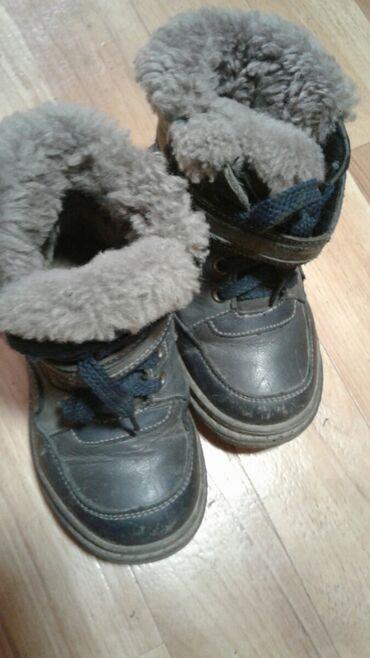 детские платья со шлейфом в Кыргызстан: Сапоги ботинки 27 размер зимние натуралка фирма Pafi