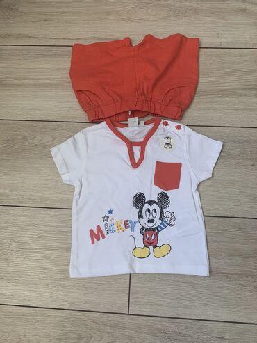 dev sapogi в Кыргызстан: Комплект для мальчиков,12м Disney baby (Больше одежды смотрите в