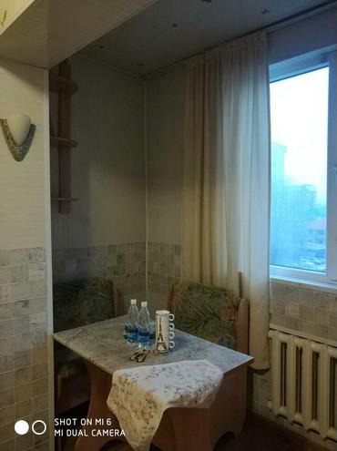 фен в Кыргызстан: 1 ком квартира есть все необходимое для проживания быт.техника