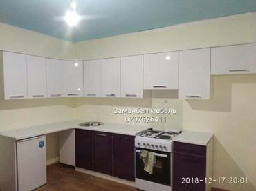 Мебель на заказ ,кухонные гарнитуры в Бишкек
