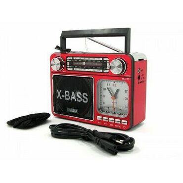 Радиоприемник Meier M-U35 (часы + фонарь ) есть возможность