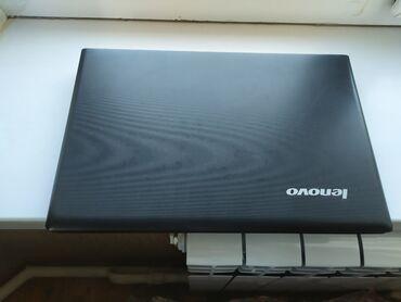 Продаю ноутбук Lenovo G510/Intel Core i3-4000M 2400 Mhz/диагональ 15.6