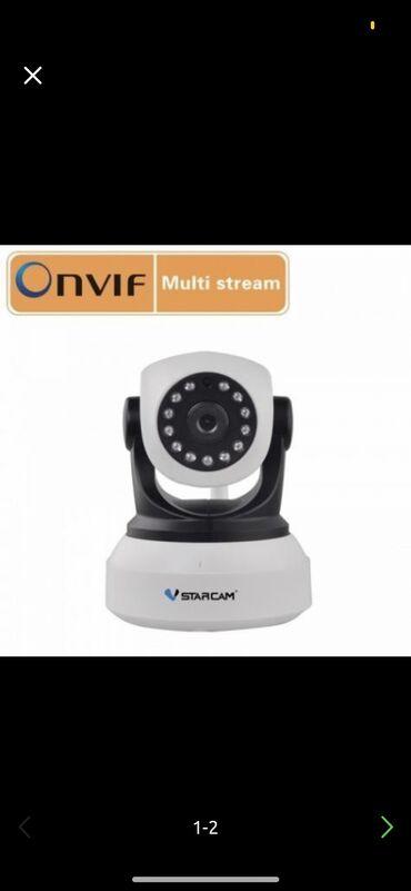Продам камеру можно использовать в небольшой бутик или в качестве виде