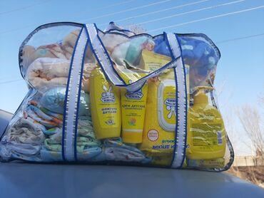 Готовые сумка к роддому . внутри есть плед и одеяло, памперс все ест