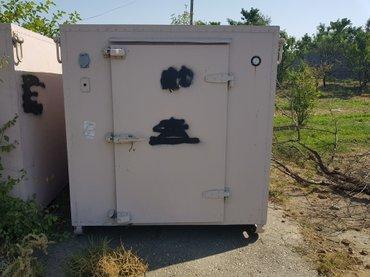 продаеться американские холодильники срочно город Ош в Ош