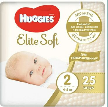 huggies elite soft в Кыргызстан: Подгузники Huggies Elite Soft#2, 4-6кг, 25шт