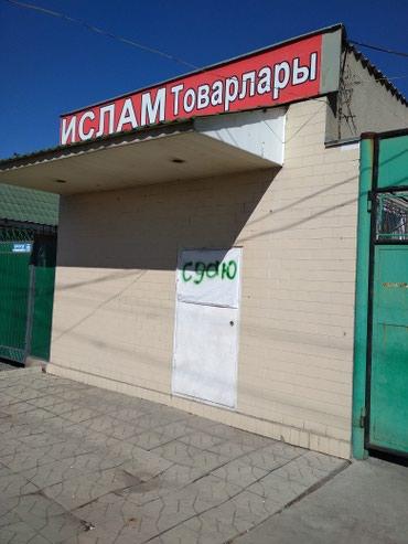 Сдается помещение в Беловодске.. в Беловодское