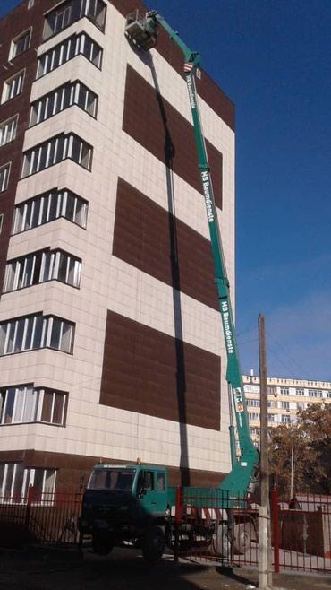 автовышка бишкек in Кыргызстан | ГРУЗОВЫЕ ПЕРЕВОЗКИ: Аренда автовышки 34м. Позвоните и закажите