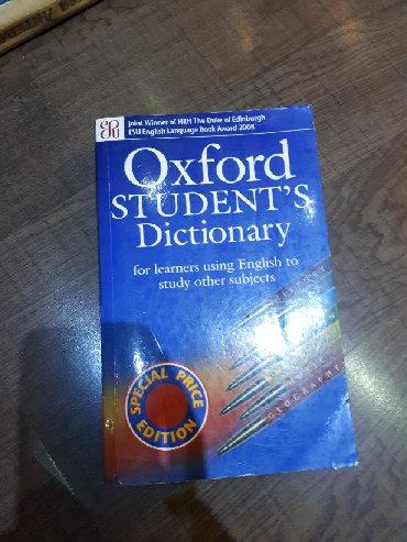 женские ботинки из англии в Кыргызстан: Oxford  Students  Dictionary  Словарь на англ