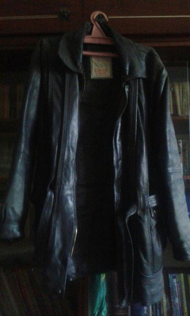 куртка мужкая кожа,в отличном состоянии в Токмак