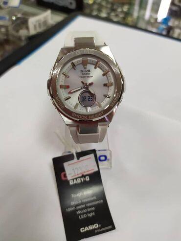 Белые Женские Наручные часы Casio