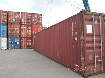 контейнер 40 тонн в Кыргызстан: Куплю контейнер 40 тонн  Контейнеры Контейнера