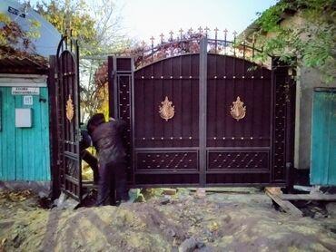 строительство и ремонт в Кыргызстан: Дома   Стаж Больше 6 лет опыта