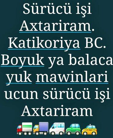 surucu isi teklif edirem 2018 - Azərbaycan: Digər 2020