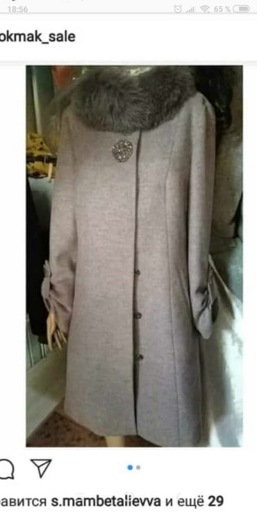 Пальто Турция, размер 46, новое в Бишкек