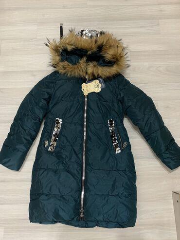 Куртка для девочек на 10-12 лет, натуралка, очень коасивая и