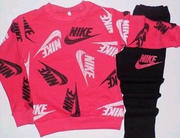 Nike kompletići za devojčice bez kapuljače, Cena samo 2100Dostupna