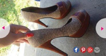 Ženska obuća | Ub: Republic cipele