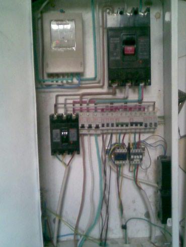 Электрик в Лебединовка