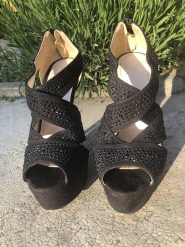 Ženska obuća   Ruski Krstur: Sandale, jednom nošene